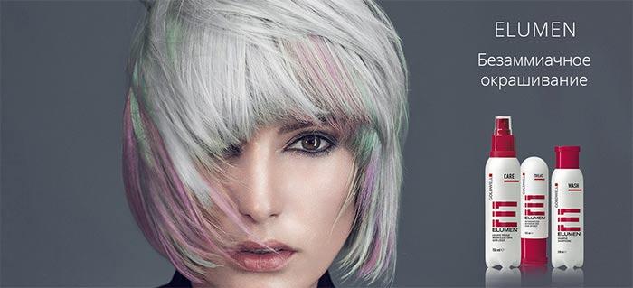 элюминирование волос, goldwell elumen купить, краска goldwell elumen